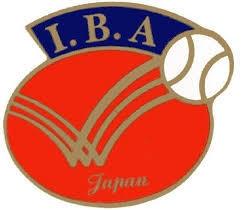IBA春季東日本低学年大会 開幕!